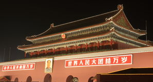 Tiananmen Gate by night Stock Image