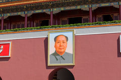 Tiananmen gate with portrait of Mao Zedong. Beijing, China -April 28, 2015: Tiananmen gate exterior with portrait of Mao Zedong, Beijing, China Stock Photo
