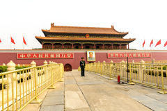 The Tiananmen Gate at the Tiananmen Aquare Royalty Free Stock Image