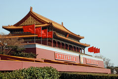 The Tiananmen Gate at Tiananmen Square, Beijing, China. Royalty Free Stock Images