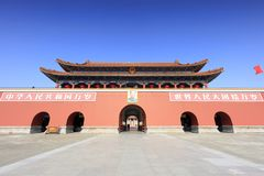 Tiananmen gate of tongan film and television photography base, adobe rgb stock images