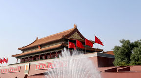 Tiananmen gate tower to the Forbidden City, Beijing, China Royalty Free Stock Images