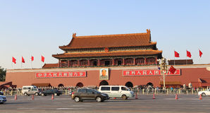 Tiananmen gate tower to the Forbidden City, Beijing, China. Royalty Free Stock Photo