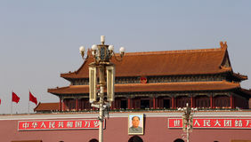 Tiananmen gate tower to the Forbidden City north of Tiananmen Square, Beijing Stock Photos