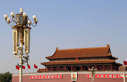 Tiananmen gate tower to the Forbidden City north of Tiananmen Square, Beijing Royalty Free Stock Photography