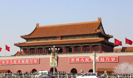 Tiananmen gate tower to the Forbidden City north of Tiananmen Square, Beijing Stock Image