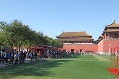 Tiananmen, Meridian Gate, Beijing, China Royalty Free Stock Images