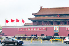 The Tiananmen monument and West Chang`an Avenue Royalty Free Stock Photos