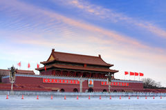 Tiananmen morning stock photo