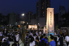 Tiananmen-Nachtwache in Hong Kong Lizenzfreie Stockbilder