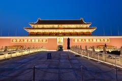 Tiananmen night scene Royalty Free Stock Photography