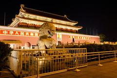 Tiananmen night scene Royalty Free Stock Photo