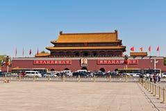 Tiananmen o puerta de la paz celeste. Imágenes de archivo libres de regalías