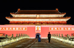 Tiananmen in Peking Lizenzfreie Stockfotografie