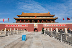 Tiananmen, Peking, China Stockfotos