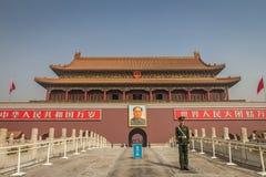 Tiananmen-Platz Peking China eingelassenes 27 Lizenzfreies Stockbild