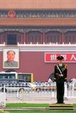 Tiananmen-Platzsoldat Lizenzfreies Stockfoto