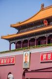 Tiananmen port av himla- fred i Peking, Kina Royaltyfria Bilder