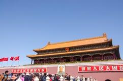 Tiananmen port av himla- fred i Peking, Kina Arkivfoton