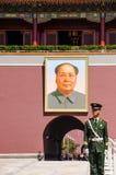 Tiananmen port, Forbidden City Arkivbilder
