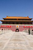 Tiananmen port, Forbidden City Fotografering för Bildbyråer