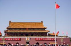 Tiananmen port, Forbidden City Royaltyfri Foto