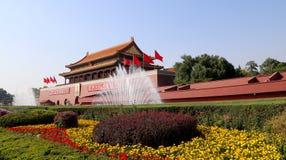 Tiananmen porttorn till den Forbidden City norden av den Tiananmen fyrkanten, Peking Arkivbild