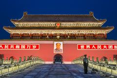 Tiananmen Quadrat Stockbild
