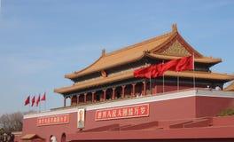Tiananmen Quadrat Stockfoto