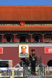 Tiananmen soldier. The soldier protecting tiananmen beijing china and chairman mao Stock Images