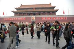Tiananmen square Royalty Free Stock Image