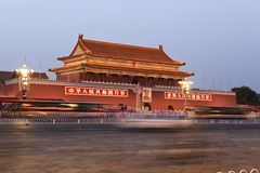 Tiananmen Square. The Tiananmen or Tian'anmen , literally the Gate of Heavenly Peace, is a famous monument in Beijing, the capital of the People's Republic of Stock Photography