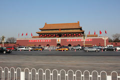 Tiananmen-square Royalty Free Stock Images