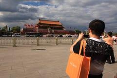 Tiananmen Square Stock Image