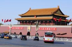 Tiananmen square Beijing royalty free stock photography
