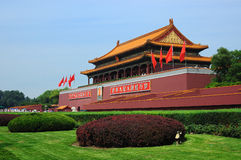 Tiananmen Square in Beijing Royalty Free Stock Image