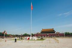 Tiananmen Square, Beijing, China Stock Images