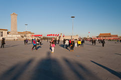 Tiananmen Square. Beijing. China Royalty Free Stock Photo