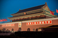 Tiananmen Square, Beijing China - Gate of Heavenly Peace Royalty Free Stock Images