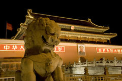 Tiananmen Square Bejing China Mao Dragon Royalty Free Stock Photo