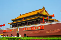 Tiananmen Square on a busy day. Chinese people walking towards Tiananmen Square on a busy day Stock Image