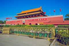 Tiananmen square, China, 2016 autumn. Travel photo when I walk around Pekin.n royalty free stock photography