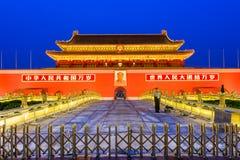 Tiananmen Square Gate Stock Photos