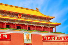 Tiananmen Square and Gate of Heavenly Peace- the entrance to the Stock Photo