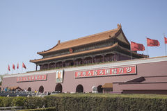 Tiananmen Square, Gate of Heavenly Peace with Mao's Portrait, Beijing, China. Stock Photography