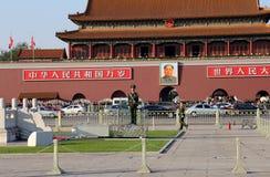Tiananmen Square (Honor Guard) --Beijing, China Stock Photos