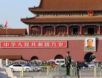 Tiananmen Square (Honor Guard) --Beijing, China Royalty Free Stock Photos