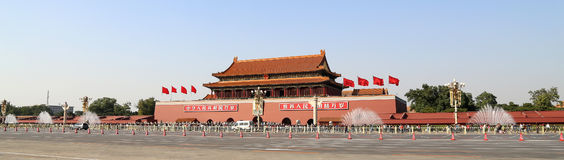 Tiananmen Square -- is a large city square in the center of Beijing, China Royalty Free Stock Photos