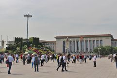 Tiananmen Square Royalty Free Stock Photo