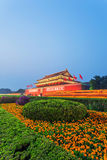 Tiananmen square at night Royalty Free Stock Images
